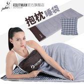 路特曼春夏季超輕便攜棉抱枕睡袋戶外成人旅行露營辦公室內可拼接
