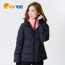 UV100 防曬 抗UV 羽絨保暖-連帽...