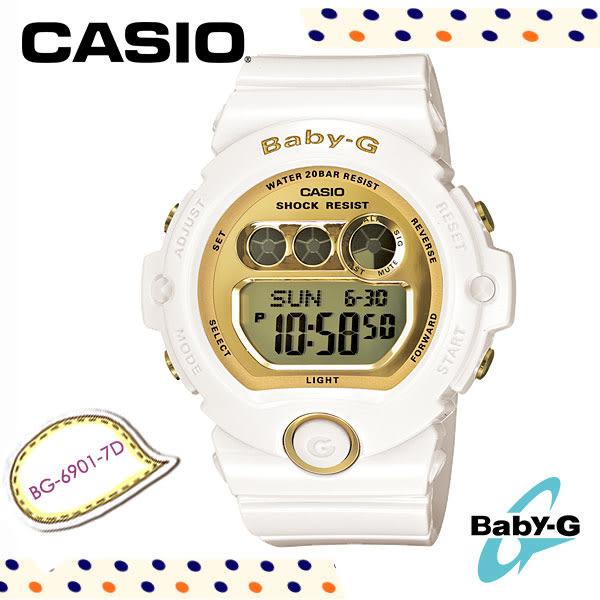 CASIO BABY-G 白色金面數位運動白色膠帶電子錶 BG-6901-7 路跑錶 公司貨 200m防水 高雄名人鐘錶