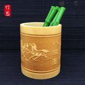 竹雕筆筒創意復古竹筆筒桌面收納盒