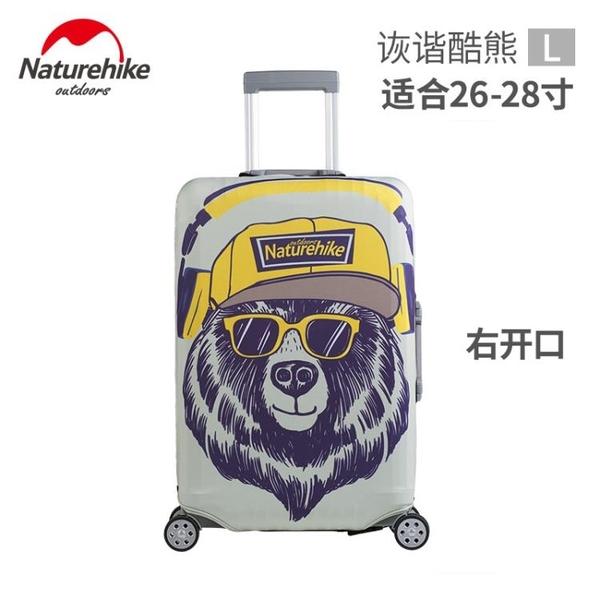 挪客 彈力行李箱保護套 【M號】拉桿旅行防塵罩袋 【狐狸跑跑】