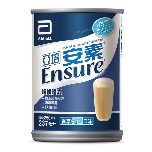亞培安素 均衡營養配方 (香草少甜) 237毫升x24入/箱【久億藥局】