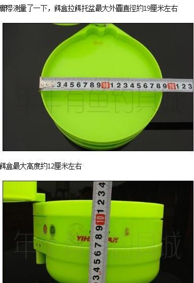 [協貿國際]  釣箱釣台用雙層三層餌盒
