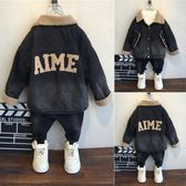 牛仔外套男童牛仔外套秋冬裝新款韓版兒童寶寶羊羔毛加絨加厚童裝潮衣走心小賣場