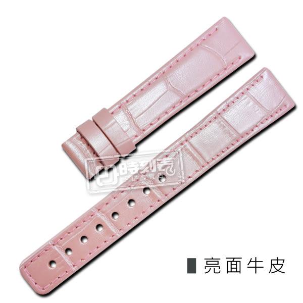 Watchband / 15mm / SEIKO LUKIA 精工 別緻鮮亮壓紋牛皮替用錶帶 粉色