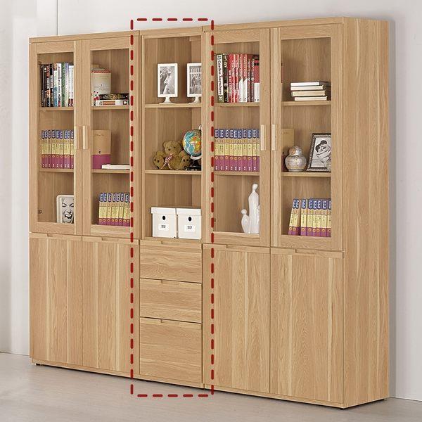 【森可家居】柏納德1.3尺書櫥 7CM377-2 書櫃 窄細長型 木紋質感 無印北歐風