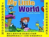 二手書博民逛書店My罕見Little World 1B 附盤 愛貝國際少兒英語Y20113 見圖 見圖