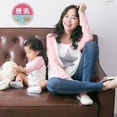 漂亮小媽咪 STAR哺乳裙 【BFS0157GU】 閃耀 長袖 哺乳棉T恤 寶寶爬服 包屁衣 斑馬 親子裝