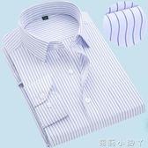 職業襯衫秋季免燙男士長袖大碼藍條紋工作服商務正裝中青年男襯衣 蘿莉小腳ㄚ