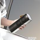 博世車載空氣凈化器負離子消除異煙味霧霾甲醛汽車內用固體香薰M3 ATF夢幻小鎮