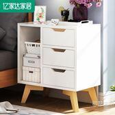 床頭櫃簡約現代 儲物櫃子歐式床頭收納櫃多功能實木床邊櫃BL 【好康八八折】