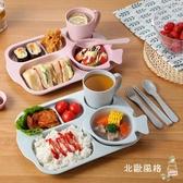 兒童餐盤小麥兒童餐盤套裝兒童園餐盤午餐盤分格吃飯盤子卡通寶寶防摔餐具