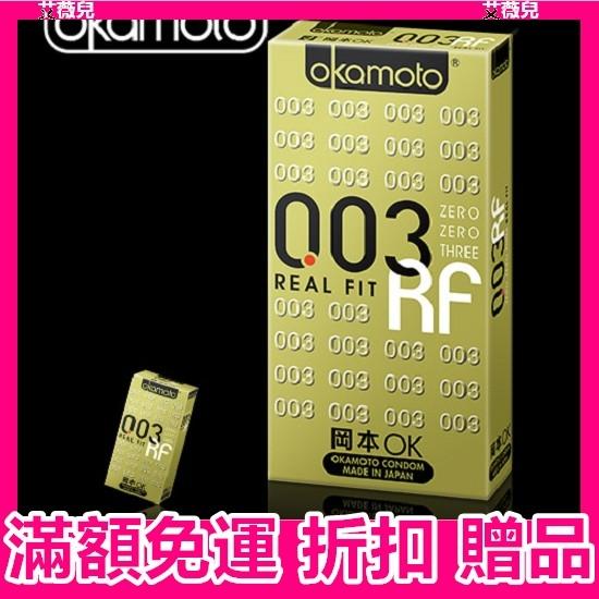 衛生套 避孕 保險套 使用方法 情人節 003 岡本003-RF極薄貼身保險套(6入裝) 衛生套世界