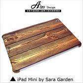 3D精細 客製 高清 胡桃木 木紋 iPad Mini 1 2 3 4 保護殼 保護套 磨砂殼 SG 品牌手作【Z0210083】