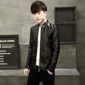 秋季裝皮衣男士立領外套韓版修身款長袖機車皮夾克男青年時尚皮衣   易家樂