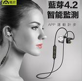 【風雅小舖】《加贈充電線收納袋》魔浪 U6防水無線藍芽耳機 耳塞入耳式跑步運動立體聲藍牙耳機