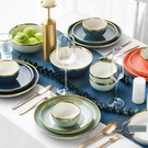 牛排盤菜盤湯盤米飯碗金邊盤子陶瓷餐具碗盤歐式金邊【邻家小鎮】