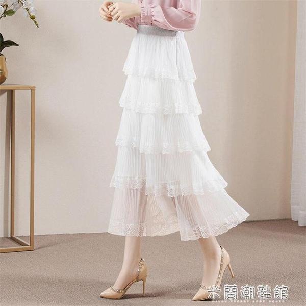蕾絲半身裙 絲柏舍2021春裝新款女高腰顯瘦簡約半身裙蕾絲網紗仙女蛋糕裙 快速出貨