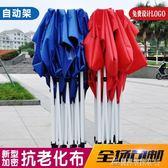 戶外廣告帳篷印字四腳大雨傘伸縮折疊雨棚停車棚家用遮陽擺攤方傘 酷斯特數位3c YXS