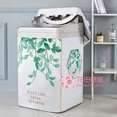 洗衣機防塵套 海爾專用洗衣機套罩防水防曬波輪式上開全自動翻蓋大小神童通用罩 多色