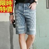 牛仔短褲-歐美風潮時尚印花丹寧男五分褲69h95【巴黎精品】