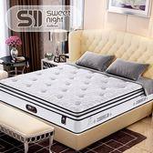 SW床墊 進口加厚乳膠床墊 記憶棉1.5 1.8獨立袋彈簧床墊   秘密盒子