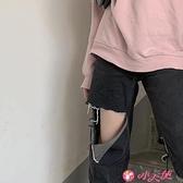 牛仔褲 高腰垂感拖地褲春夏2021新款大碼破洞牛仔褲女黑色褲子寬鬆闊腿褲 小天使 99免運