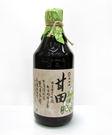 【台灣尚讚愛購購】豆油伯-甘田醬油500ml(薄鹽)