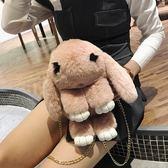 後背包裝死兔 仿獺兔毛包包少女包斜跨女士兔子包毛絨