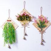 創意竹編墻壁裝飾客廳臥室墻面掛件風鈴植物門上墻上家居裝飾品 居享優品