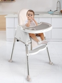 兒童餐椅 寶寶餐椅多功能吃飯椅子宜家嬰兒用兒童飯桌可折疊便攜式餐桌座椅【全館免運】