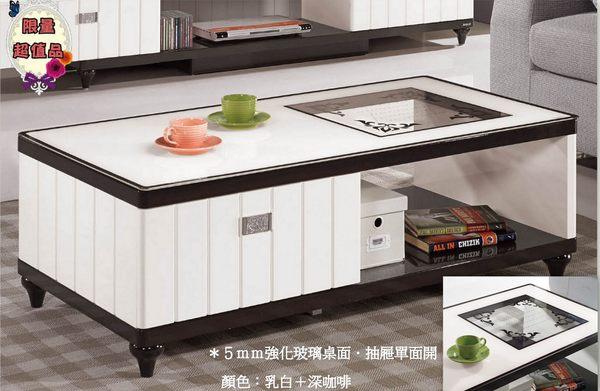 【南洋風休閒傢俱】茶几系列- 方桌  造型桌  收納抽屜  穆勒大茶几  (JH521-3)
