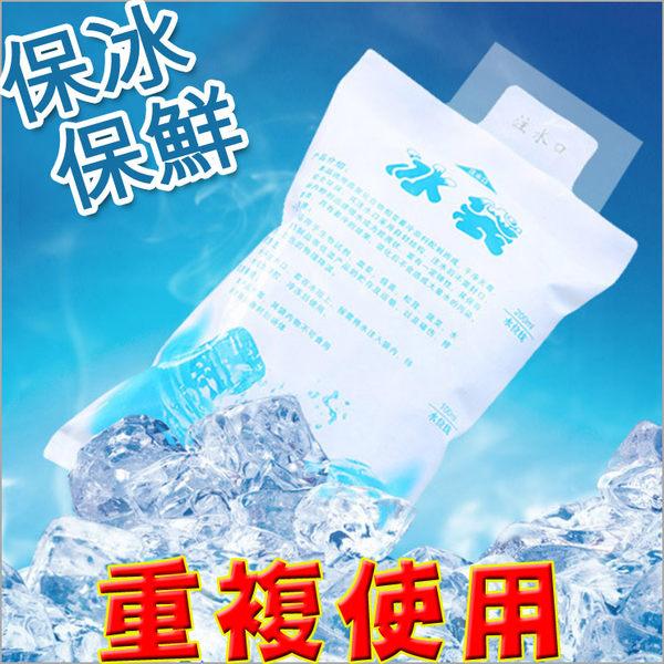 【樂youyou】400ml戶外保冷劑(可重複使用) 保冰袋 冰包 保鮮 冷藏 冷凍 冰桶