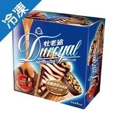 杜老爺特級巧克力甜筒86gX4支【愛買冷凍】