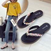 韓版新款簡約人字拖女夏季時尚海邊防滑夾腳沙灘平底跟外穿涼拖鞋  卡布奇諾