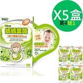 孕哺兒 媽媽葉酸 口嚼錠 60粒 高纖 買4送1共5盒 ◤限時59折◢