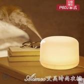 舒居香薰機精油香薰燈臥室超聲波香薰加濕器噴霧熏香機爐家用插電快速出貨