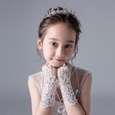 韓式蕾絲鑲鉆兒童婚紗花童禮服手套
