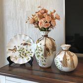 客廳擺件歐式陶瓷擺件家居飾品酒櫃裝飾品裝飾房間的小飾品客廳臥室工藝品 法布蕾輕時尚