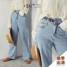皮帶拼接高腰牛仔寬褲M-XL號-BAi白...