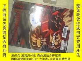 二手書博民逛書店Gourmand罕見美食 2017 01Y203004