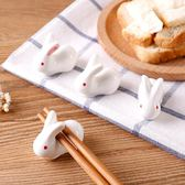 創意家用餐具陶瓷筷枕筷子架筷子托枕勺子架