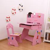 兒童書桌書櫃組合男孩女孩兒童寫字桌椅套裝小學生學習桌家用課桌 WD初語生活館