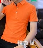 男士潮流polo衫 夏季短袖t恤青少年休閒半袖丅男裝打底衫 BT22309『優童屋』