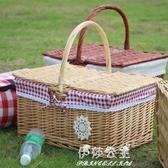 藤編野餐籃手提籃水果籃柳編購物籃收納籃雞蛋籃編織籃大號籃帶蓋 伊莎公主