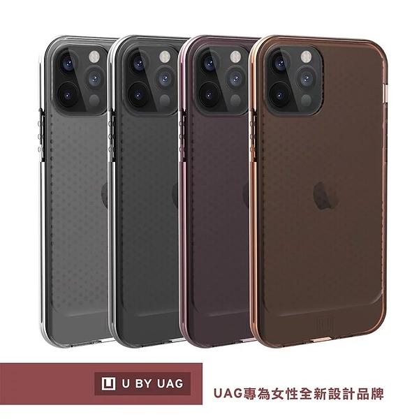 【UAG】[U]系列 耐衝擊亮透保護殼-I phone 12 Pro Max|手機殼 保護 防摔殼
