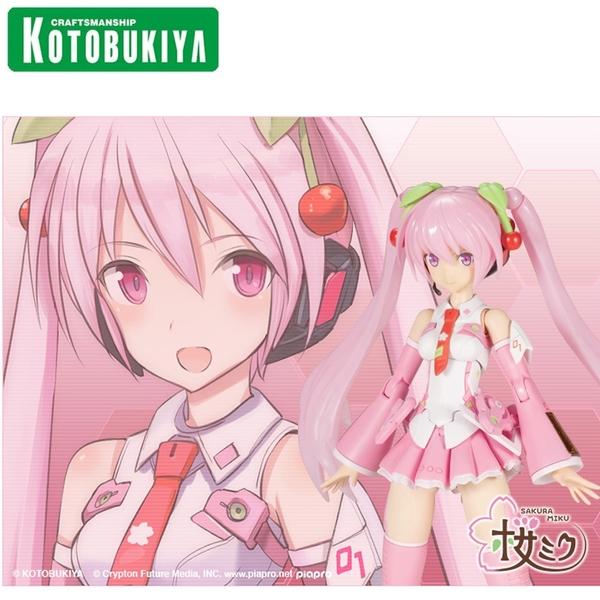 KOTOBUKIYA 壽屋 Frame Music Girl 機甲少女 初音未來 櫻初音 組裝模型