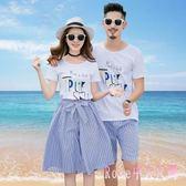 沙灘情侶裝夏季2019新款女裝連身裙海邊度假男士短袖休閒套裝中大尺碼 DR26107【Rose中大尺碼】
