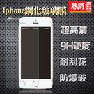 有間商店 iphone6 iphone5...