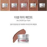 韓國 The saem 油漆桶珍珠奶油眼影膏(5g) 5款可選【小三美日】